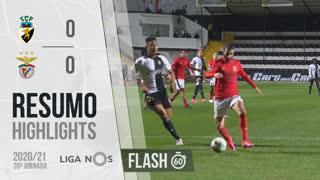 Liga NOS (20ªJ): Resumo Flash SC Farense 0-0 SL Benfica