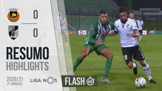 Liga NOS (2ªJ): Resumo Flash Rio Ave FC 0-0 Vitória SC