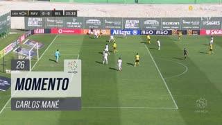 Rio Ave FC, Jogada, Carlos Mané aos 26'