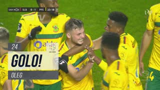 GOLO! FC P.Ferreira, Oleg aos 24', SL Benfica 0-1 FC P.Ferreira