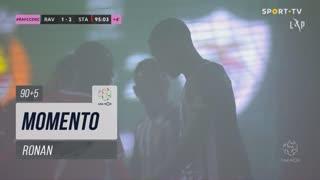 Rio Ave FC, Jogada, Ronan aos 90'+5'