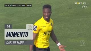 Rio Ave FC, Jogada, Carlos Mané aos 51'