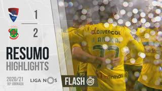 I Liga (16ªJ): Resumo Flash Gil Vicente FC 1-2 FC P.Ferreira