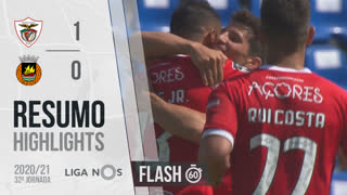 Liga NOS (32ªJ): Resumo Flash Santa Clara 1-0 Rio Ave FC