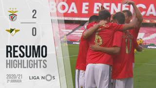 I Liga (2ªJ): Resumo SL Benfica 2-0 Moreirense FC