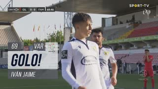 GOLO! FC Famalicão, Iván Jaime aos 69', Gil Vicente FC 0-1 FC Famalicão