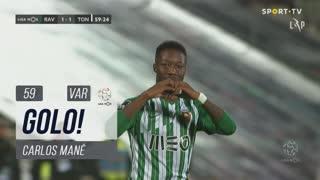 GOLO! Rio Ave FC, Carlos Mané aos 59', Rio Ave FC 1-1 CD Tondela