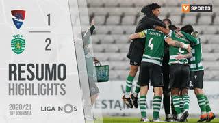Liga NOS (18ªJ): Resumo Gil Vicente FC 1-2 Sporting CP