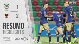 Liga NOS (18ªJ): Resumo Marítimo M. 1-2 Santa Clara