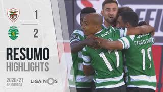 Liga NOS (5ªJ): Resumo Santa Clara 1-2 Sporting CP