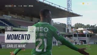Rio Ave FC, Jogada, Carlos Mané aos 50'