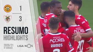 I Liga (9ªJ): Resumo CD Nacional 1-3 Santa Clara