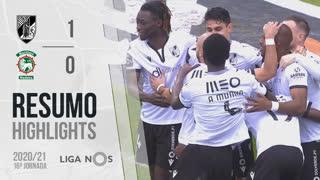 Liga NOS (16ªJ): Resumo Vitória SC 1-0 Marítimo M.