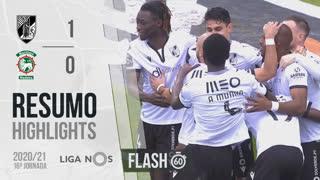 Liga NOS (16ªJ): Resumo Flash Vitória SC 1-0 Marítimo M.
