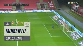 Rio Ave FC, Jogada, Carlos Mané aos 41'
