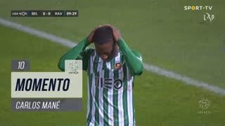 Rio Ave FC, Jogada, Carlos Mané aos 10'