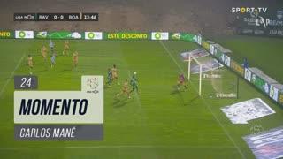 Rio Ave FC, Jogada, Carlos Mané aos 24'