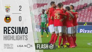 Liga NOS (21ªJ): Resumo Flash SL Benfica 2-0 Rio Ave FC