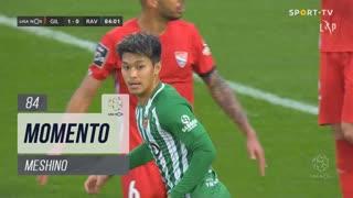 Rio Ave FC, Jogada, Meshino aos 84'