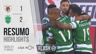 Liga NOS (5ªJ): Resumo Flash Santa Clara 1-2 Sporting CP