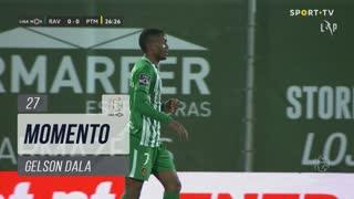 Rio Ave FC, Jogada, Gelson Dala aos 27'