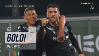 GOLO! Sporting CP, Paulinho aos 63', Rio Ave FC 0-2 Sporting CP