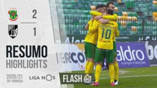 Liga NOS (20ªJ): Resumo Flash FC P.Ferreira 2-1 Vitória SC
