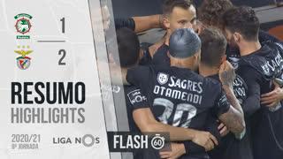 Liga NOS (8ªJ): Resumo Flash Marítimo M. 1-2 SL Benfica
