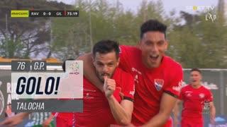 GOLO! Gil Vicente FC, Talocha aos 76', Rio Ave FC 0-1 Gil Vicente FC