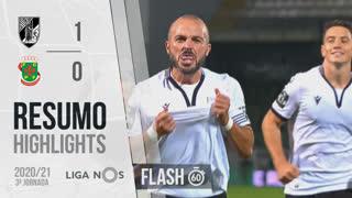 Liga NOS (3ªJ): Resumo Flash Vitória SC 1-0 FC P.Ferreira