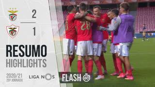 Liga NOS (29ªJ): Resumo Flash SL Benfica 2-1 Santa Clara
