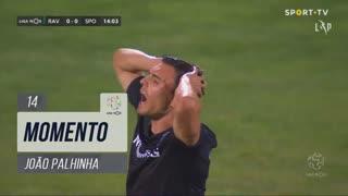 Sporting CP, Jogada, João Palhinha aos 14'