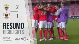 Liga NOS (29ªJ): Resumo SL Benfica 2-1 Santa Clara