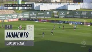Rio Ave FC, Jogada, Carlos Mané aos 67'