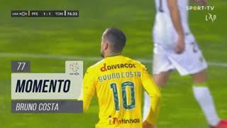 FC P.Ferreira, Jogada, Bruno Costa aos 77'
