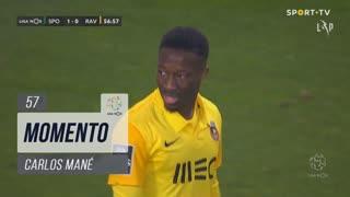 Rio Ave FC, Jogada, Carlos Mané aos 57'