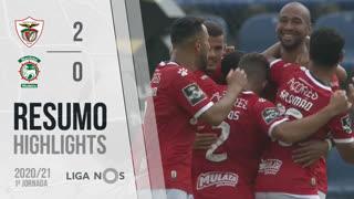 Liga NOS (1ªJ): Resumo Santa Clara 2-0 Marítimo M.