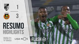 Liga NOS (19ªJ): Resumo Flash Vitória SC 1-3 Rio Ave FC