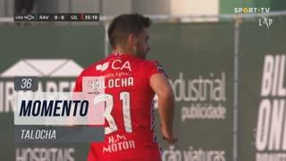 Gil Vicente FC, Jogada, Talocha aos 36'