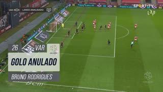SC Braga, Golo Anulado, Bruno Rodrigues aos 26'