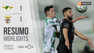 I Liga (19ªJ): Resumo Moreirense FC 1-1 SL Benfica