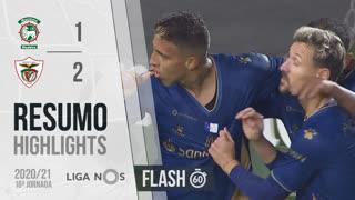 Liga NOS (18ªJ): Resumo Flash Marítimo M. 1-2 Santa Clara