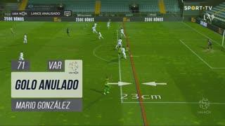 CD Tondela, Golo Anulado, Mario González aos 71'