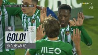 GOLO! Rio Ave FC, Carlos Mané aos 78', Rio Ave FC 3-0 Portimonense