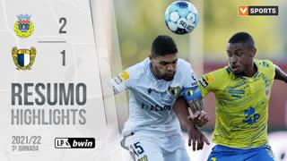 Liga Portugal bwin (3ªJ): Resumo FC Arouca 2-1 FC Famalicão