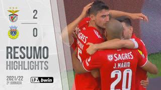 Liga Portugal bwin (2ªJ): Resumo SL Benfica 2-0 FC Arouca