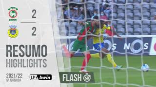 Liga Portugal bwin (5ªJ): Resumo Flash Marítimo M. 2-2 FC Arouca