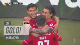 GOLO! SL Benfica, Yaremchuk aos 30', Vitória SC 0-1 SL Benfica