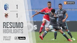 Liga Portugal bwin (8ªJ): Resumo FC Vizela 1-1 Santa Clara