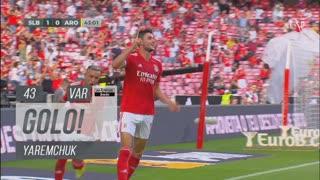 GOLO! SL Benfica, Yaremchuk aos 43', SL Benfica 2-0 FC Arouca